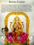 Goddess Lakshmi information page 1