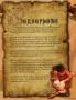 Mabon Pagan holiday Information page 3