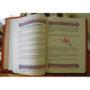 Book of Spells
